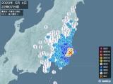 2020年05月04日22時07分頃発生した地震