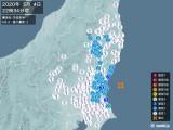 2020年05月04日22時34分頃発生した地震
