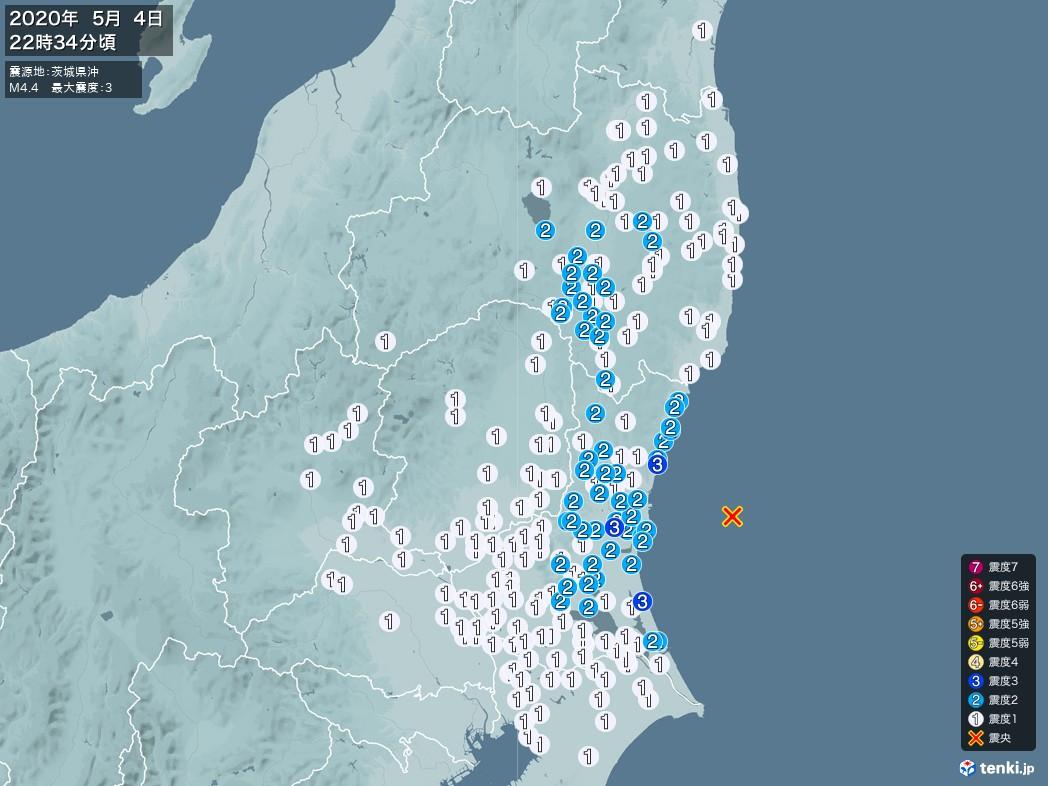 地震情報 2020年05月04日 22時34分頃発生 最大震度:3 震源地:茨城県沖(拡大画像)