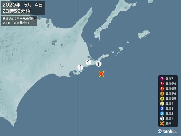 地震情報(2020年05月04日23時59分発生)
