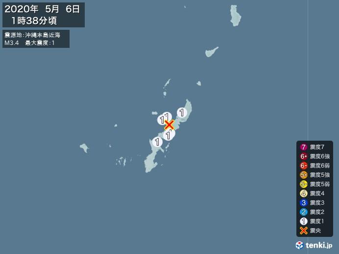 地震情報(2020年05月06日01時38分発生)