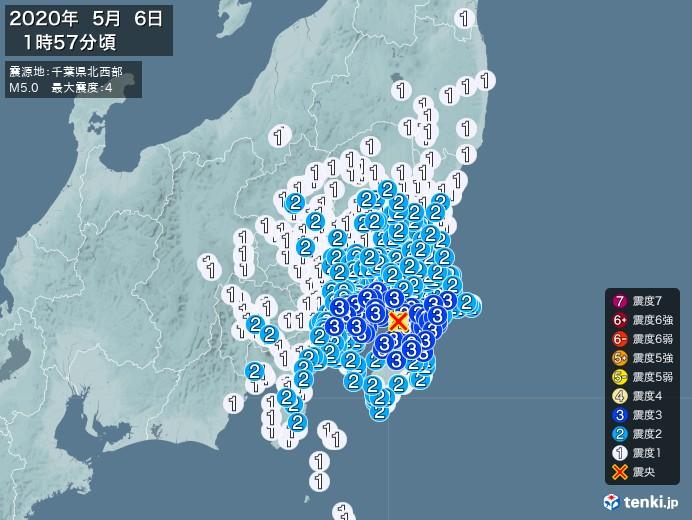 地震情報(2020年05月06日01時57分発生)