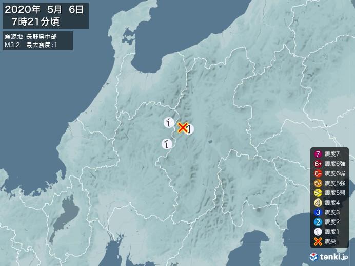 地震情報(2020年05月06日07時21分発生)