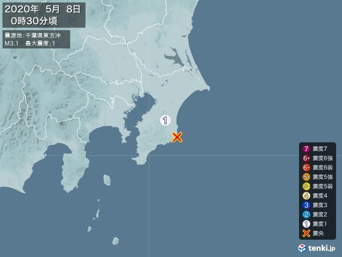 地震情報(2020年05月08日00時30分発生)
