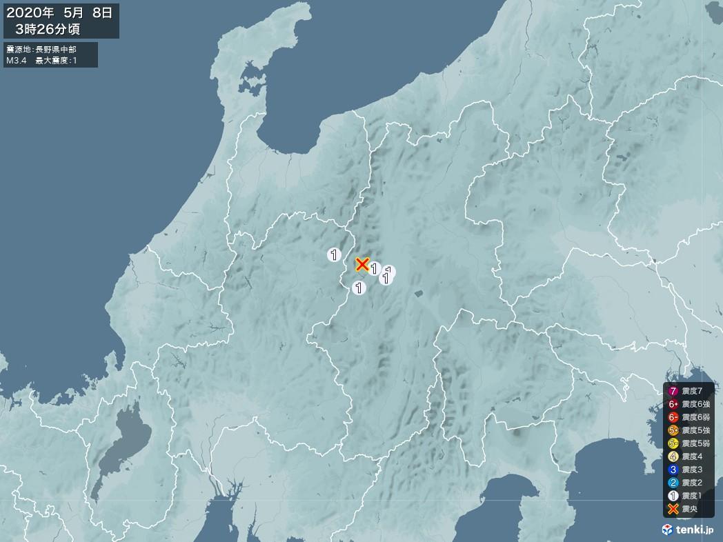 地震情報 2020年05月08日 03時26分頃発生 最大震度:1 震源地:長野県中部(拡大画像)