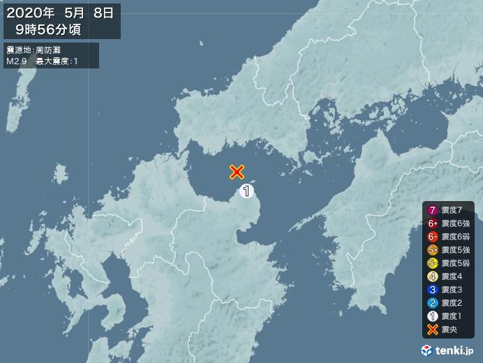 地震情報(2020年05月08日09時56分発生)