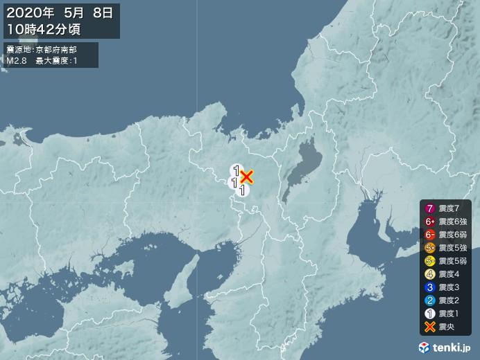 地震情報(2020年05月08日10時42分発生)