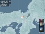 2020年05月08日10時42分頃発生した地震