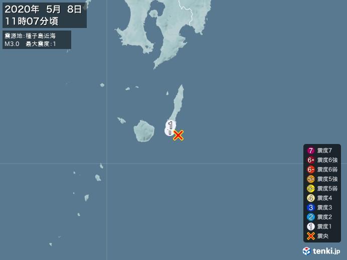 地震情報(2020年05月08日11時07分発生)