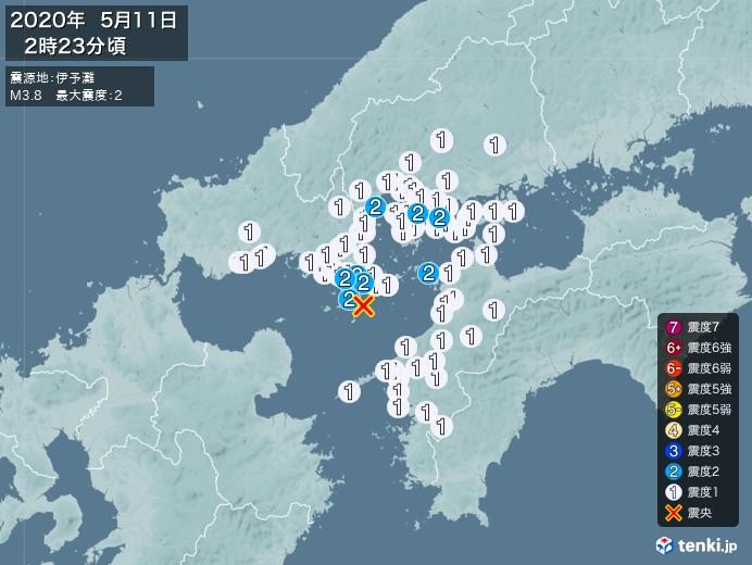 地震情報(2020年05月11日02時23分発生)