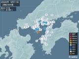 2020年05月11日02時23分頃発生した地震
