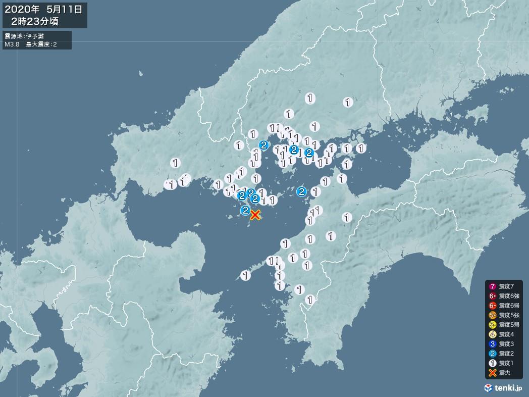 地震情報 2020年05月11日 02時23分頃発生 最大震度:2 震源地:伊予灘(拡大画像)