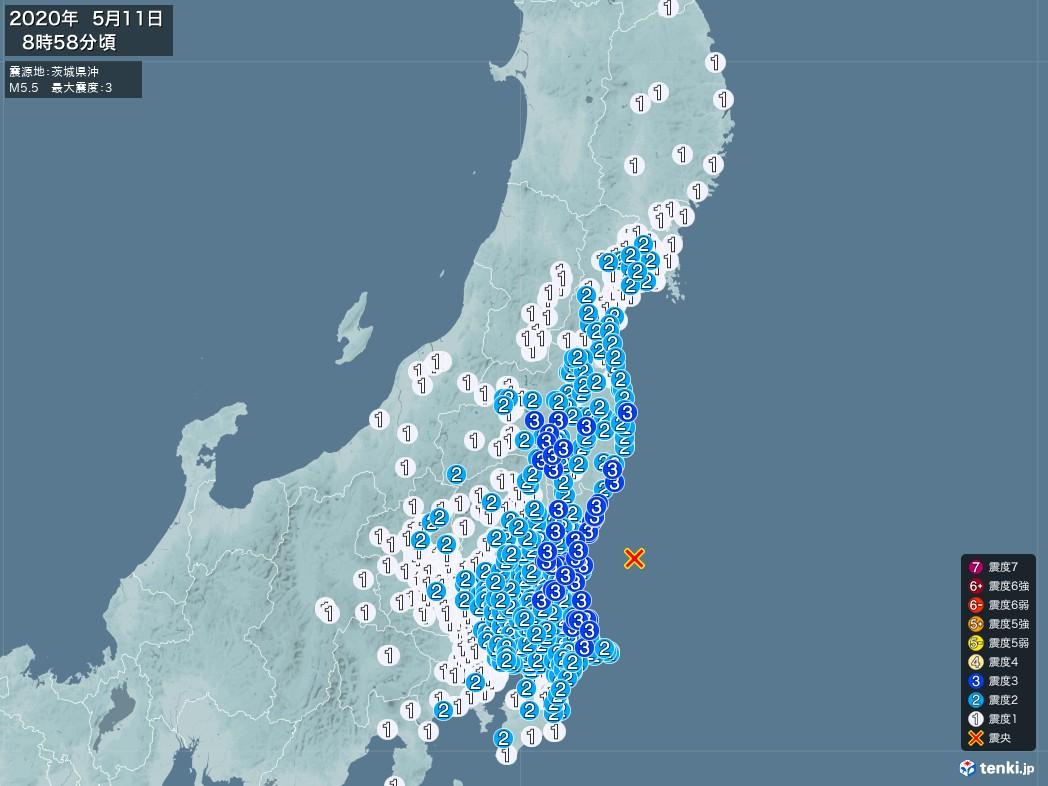 地震情報 2020年05月11日 08時58分頃発生 最大震度:3 震源地:茨城県沖(拡大画像)