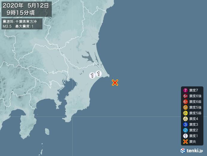 地震情報(2020年05月12日09時15分発生)