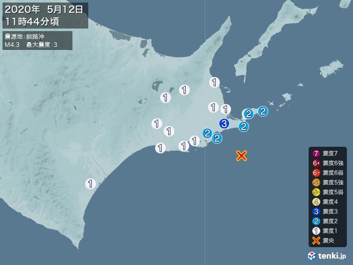 地震情報(2020年05月12日11時44分発生)