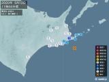 2020年05月12日11時44分頃発生した地震