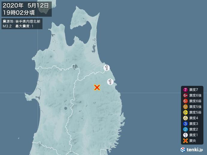 地震情報(2020年05月12日19時02分発生)