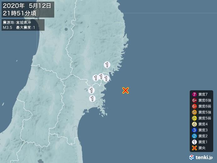 地震情報(2020年05月12日21時51分発生)