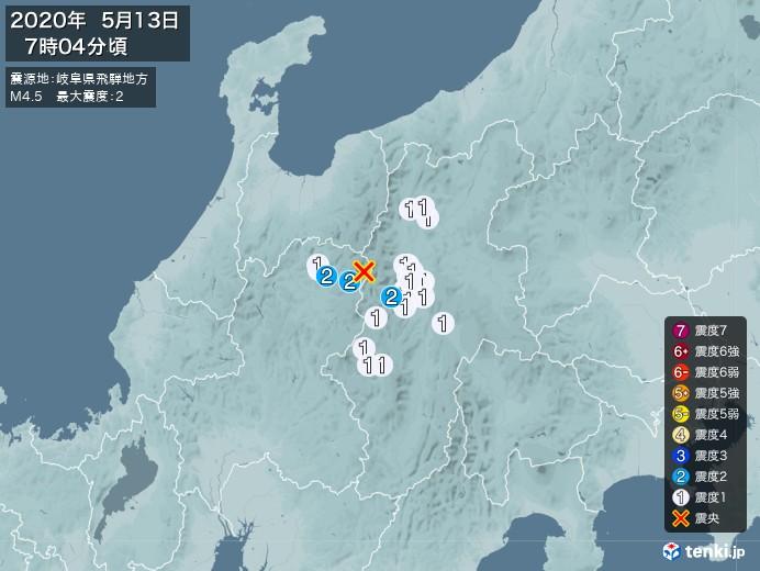 地震情報(2020年05月13日07時04分発生)