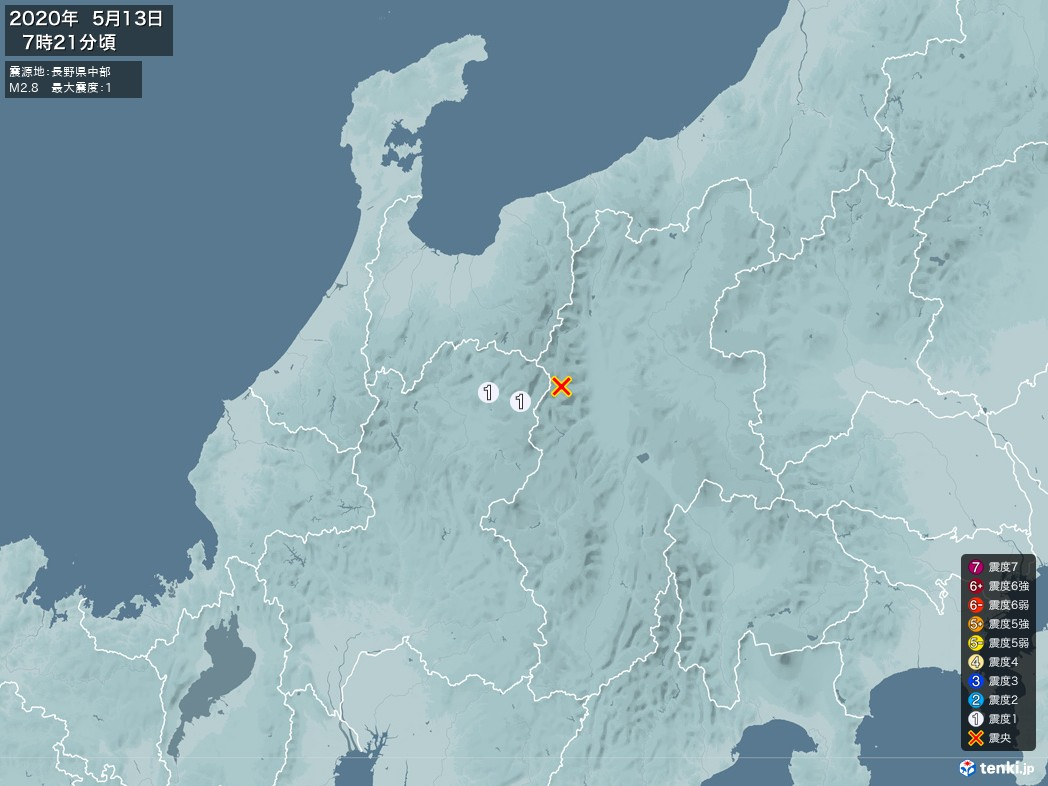 地震情報 2020年05月13日 07時21分頃発生 最大震度:1 震源地:長野県中部(拡大画像)