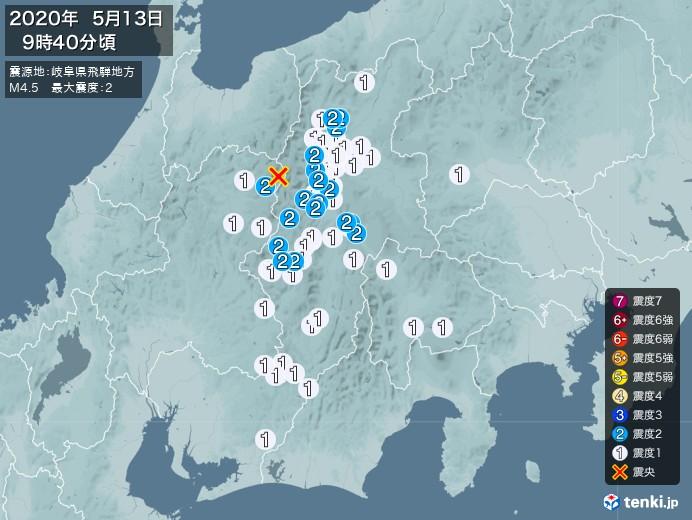 地震情報(2020年05月13日09時40分発生)