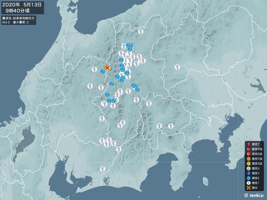 地震情報 2020年05月13日 09時40分頃発生 最大震度:2 震源地:岐阜県飛騨地方(拡大画像)
