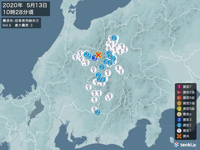 地震情報(2020年05月13日10時28分発生)