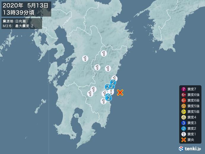 地震情報(2020年05月13日13時39分発生)