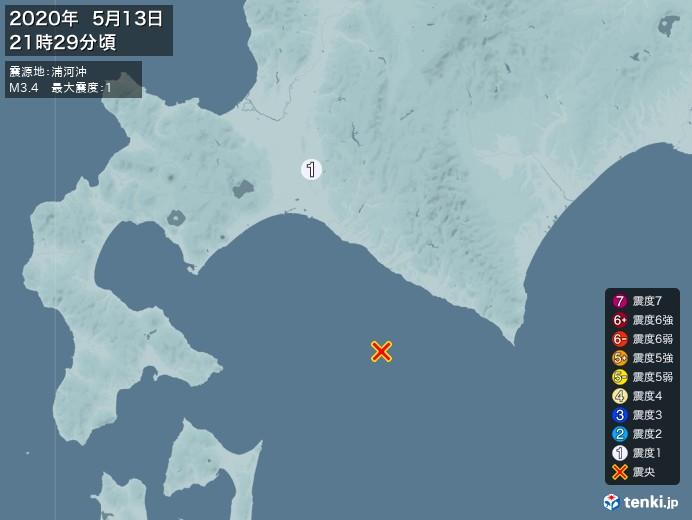 地震情報(2020年05月13日21時29分発生)
