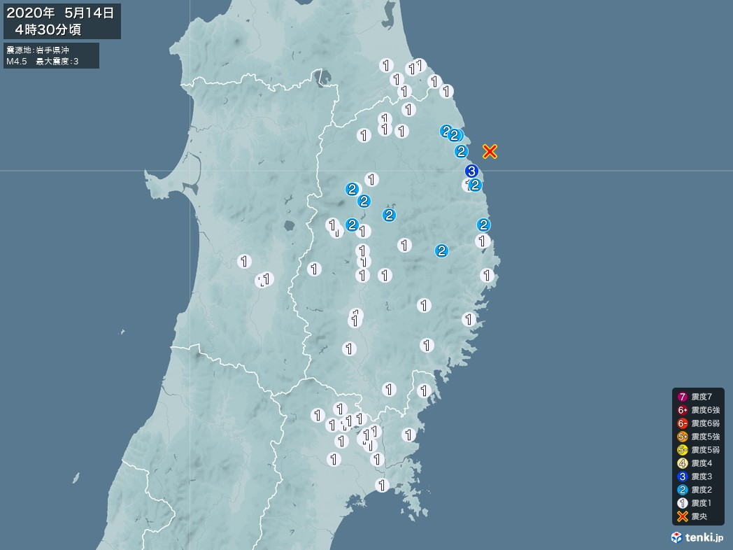 地震情報 2020年05月14日 04時30分頃発生 最大震度:3 震源地:岩手県沖(拡大画像)