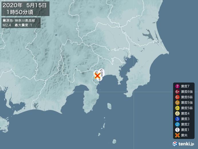地震情報(2020年05月15日01時50分発生)