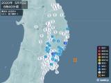 2020年05月15日06時40分頃発生した地震