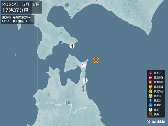 地震情報(2020年05月15日17時37分発生)