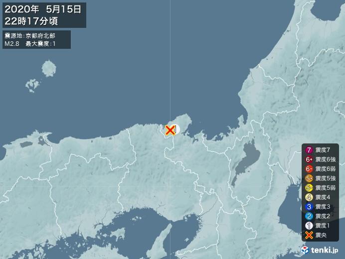 地震情報(2020年05月15日22時17分発生)