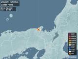 2020年05月15日22時17分頃発生した地震