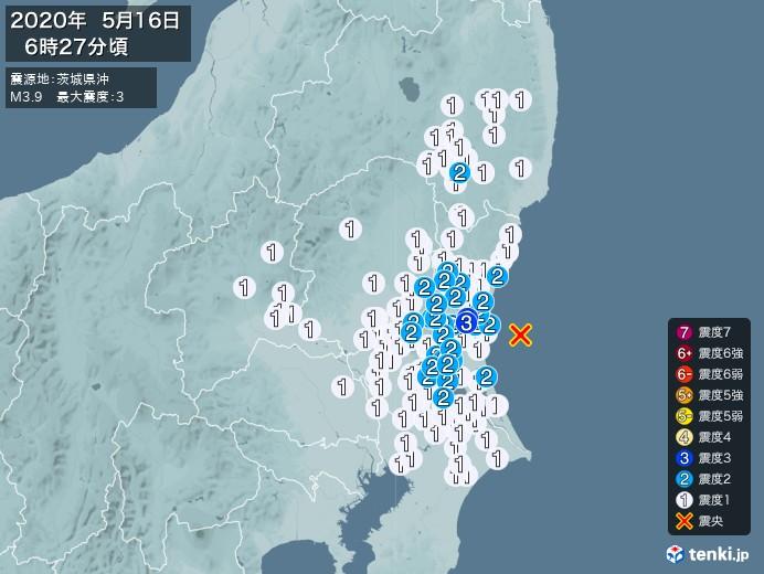 地震情報(2020年05月16日06時27分発生)