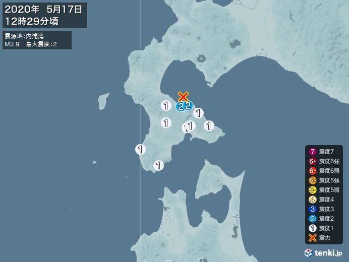 地震情報(2020年05月17日12時29分発生)