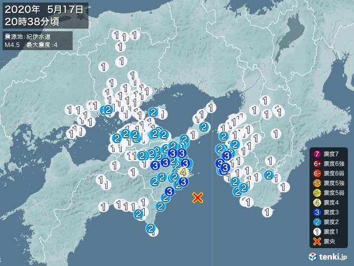 地震情報(2020年05月17日20時38分発生)