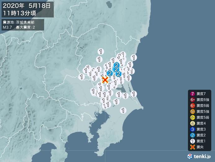 地震情報(2020年05月18日11時13分発生)