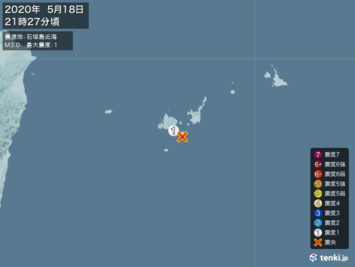 地震情報(2020年05月18日21時27分発生)