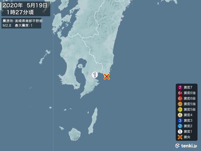 地震情報(2020年05月19日01時27分発生)
