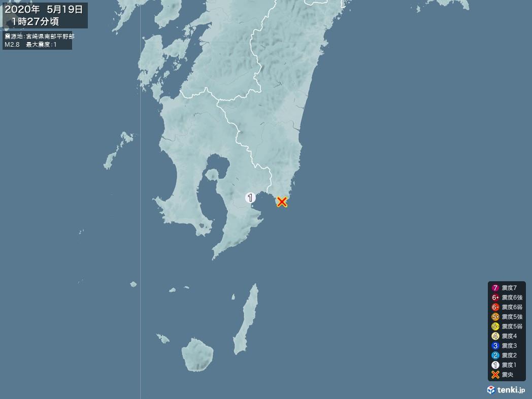 地震情報 2020年05月19日 01時27分頃発生 最大震度:1 震源地:宮崎県南部平野部(拡大画像)