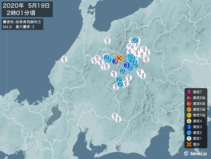 地震情報(2020年05月19日02時01分発生)