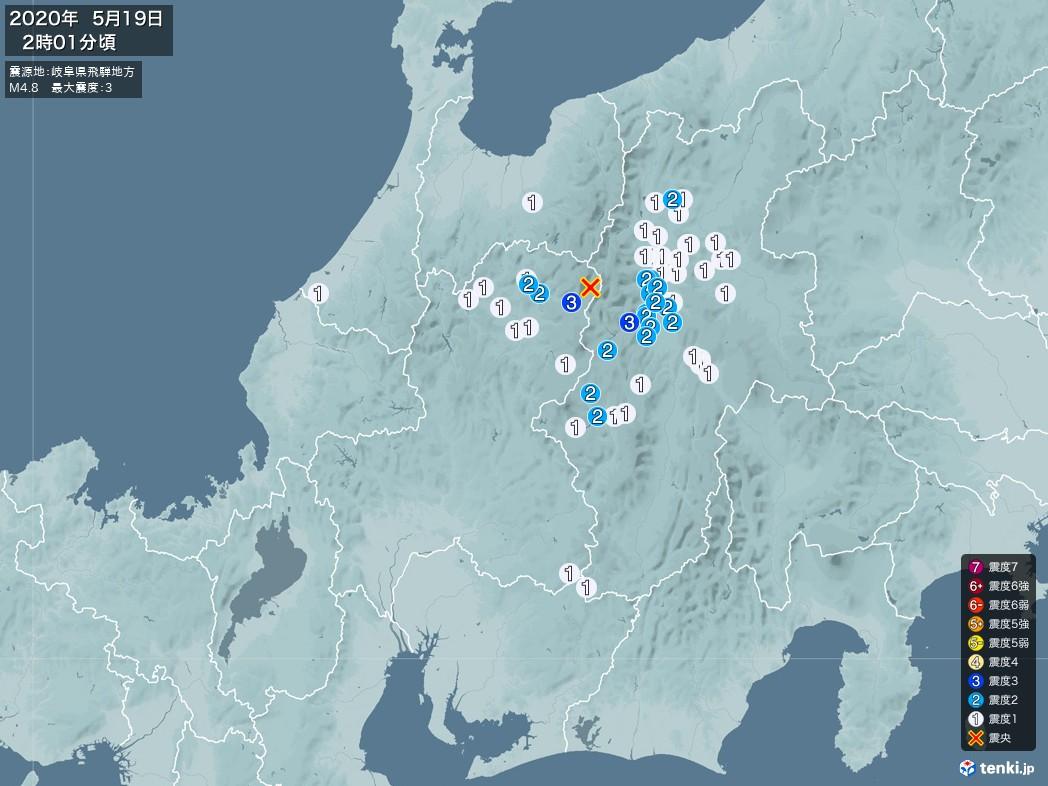 地震情報 2020年05月19日 02時01分頃発生 最大震度:3 震源地:岐阜県飛騨地方(拡大画像)