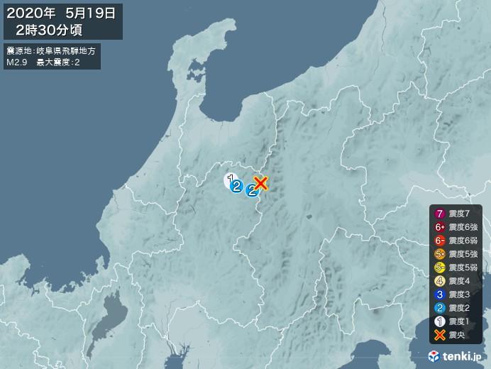 地震情報(2020年05月19日02時30分発生)