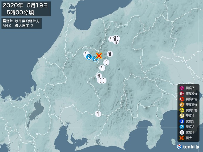 地震情報(2020年05月19日05時00分発生)