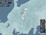 2020年05月19日05時00分頃発生した地震