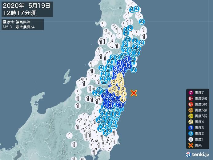 地震情報(2020年05月19日12時17分発生)