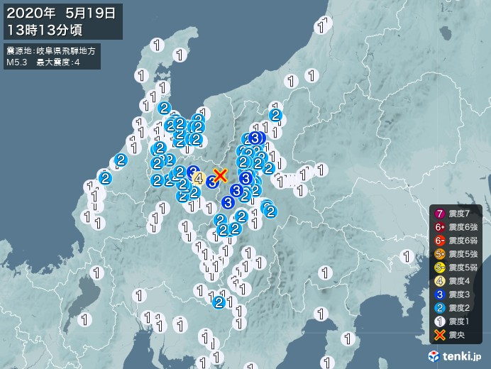 地震 速報 豊田 市