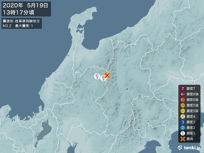 地震情報(2020年05月19日13時17分発生)